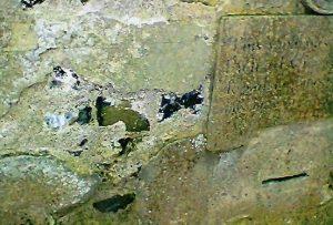 Burial Vault, plaque 2014